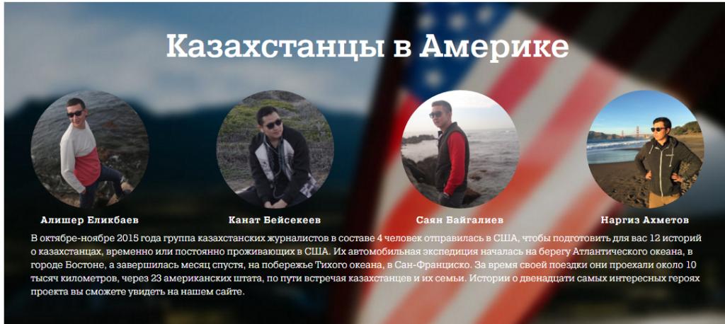 Казахстанцы в Америке. Раушан Моран: «Мне всегда хотелось помогать людям» 1