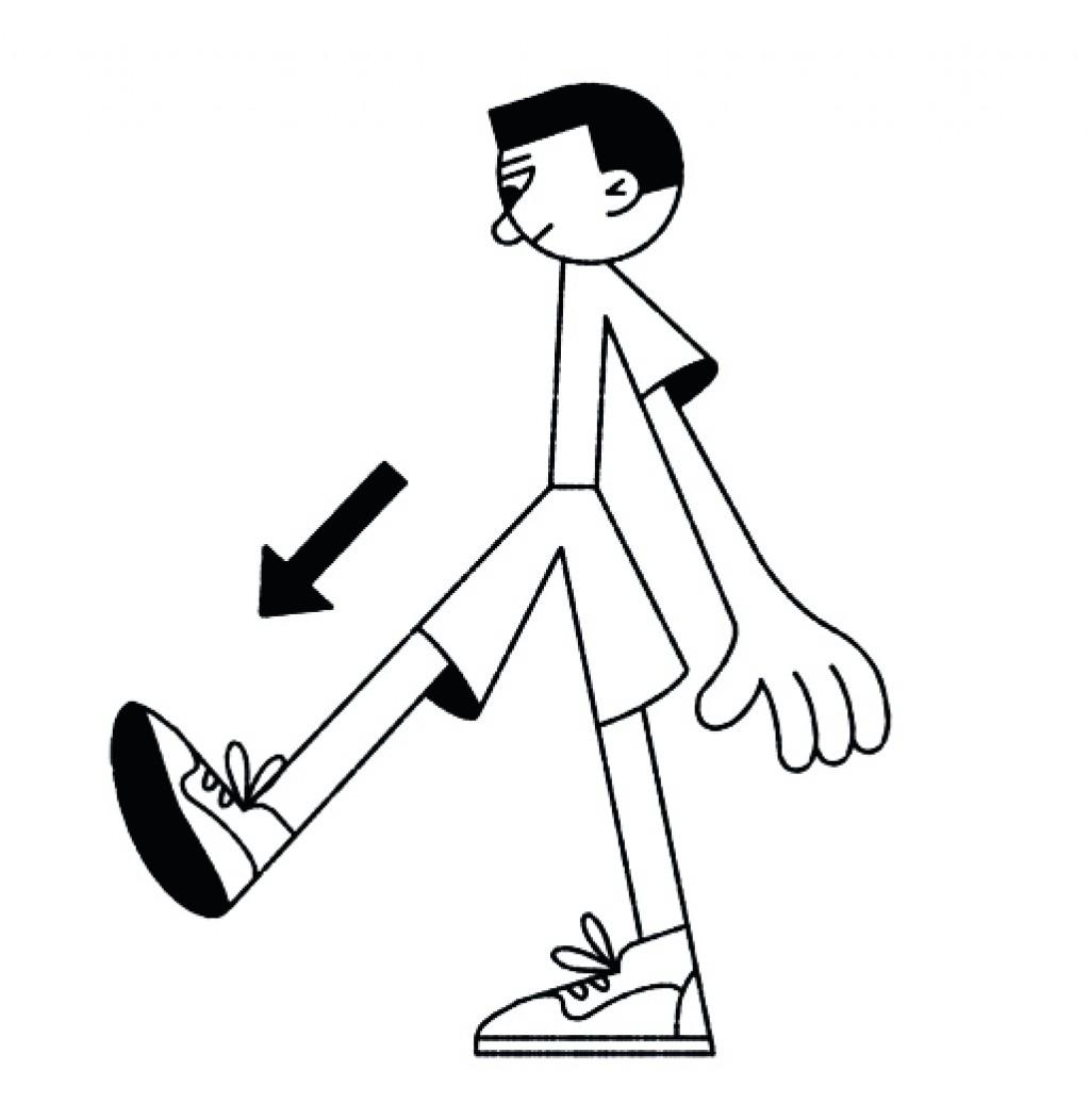 На ход ноги 5