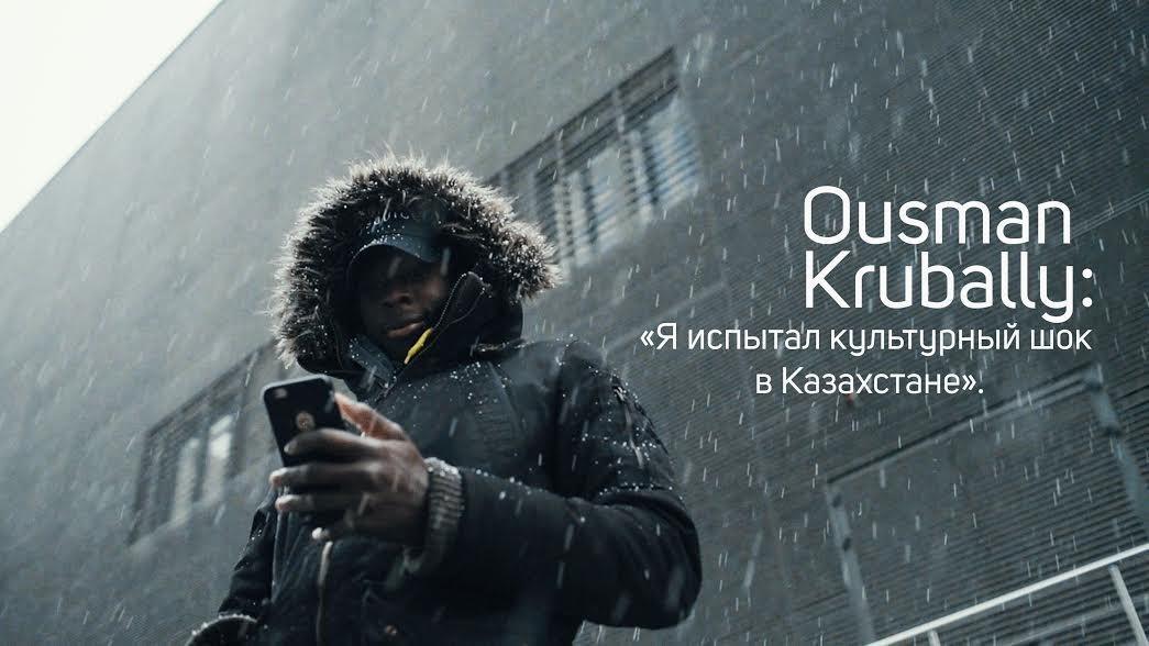 Американцы в Казахстане. Усман Крубалли