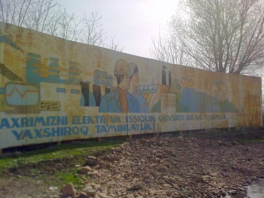 Письма из Ташкента. Уроки латиницы 12 Апреля 2017 23:59