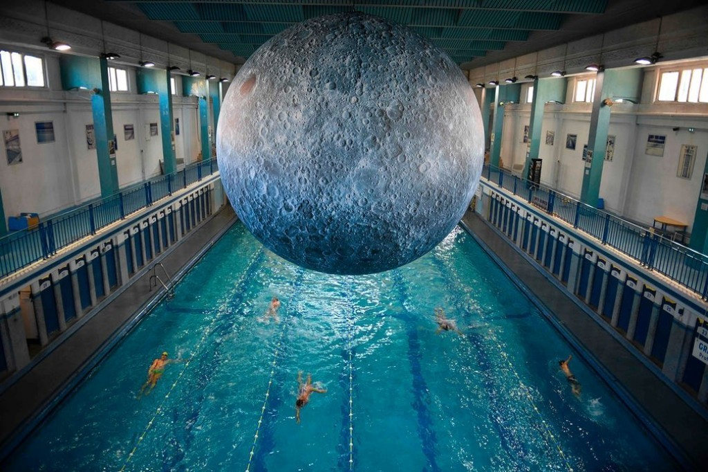 Лунный остров