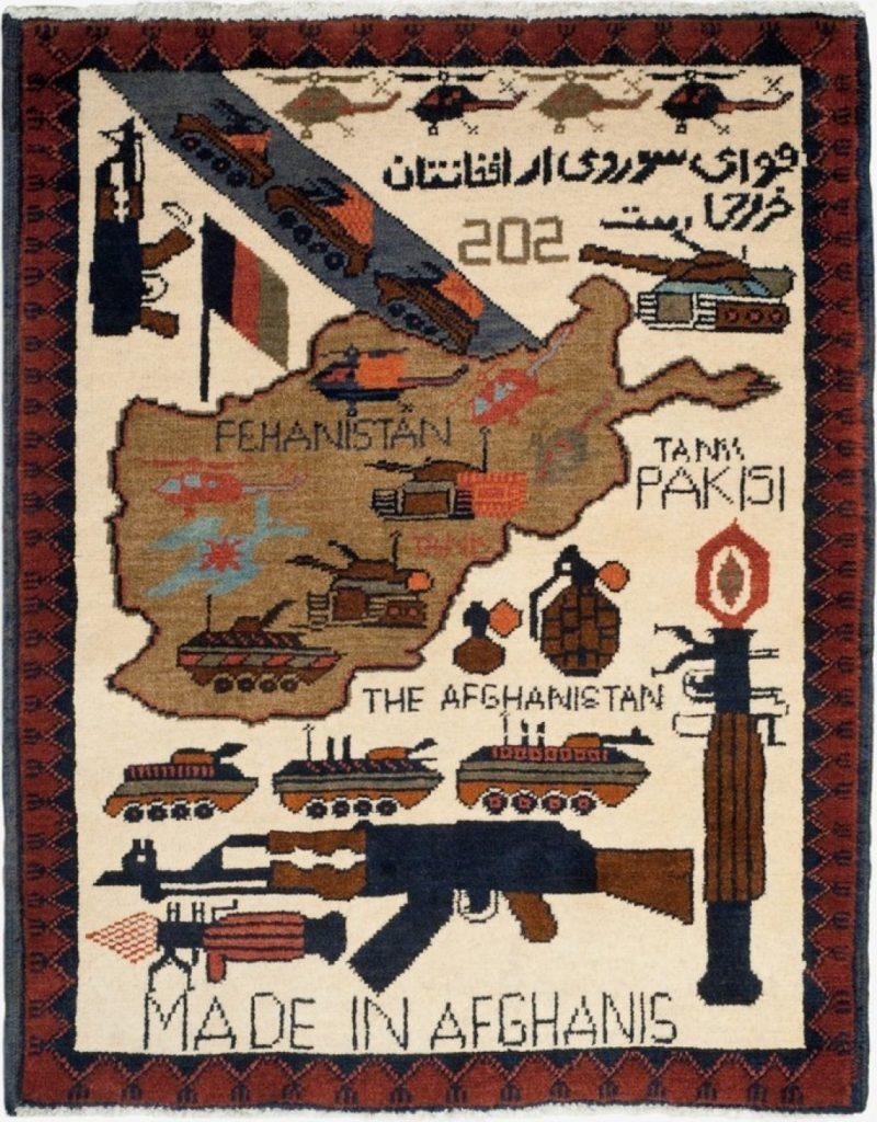 Афганистан военная кампания США СССР ковры искусство терроризм война