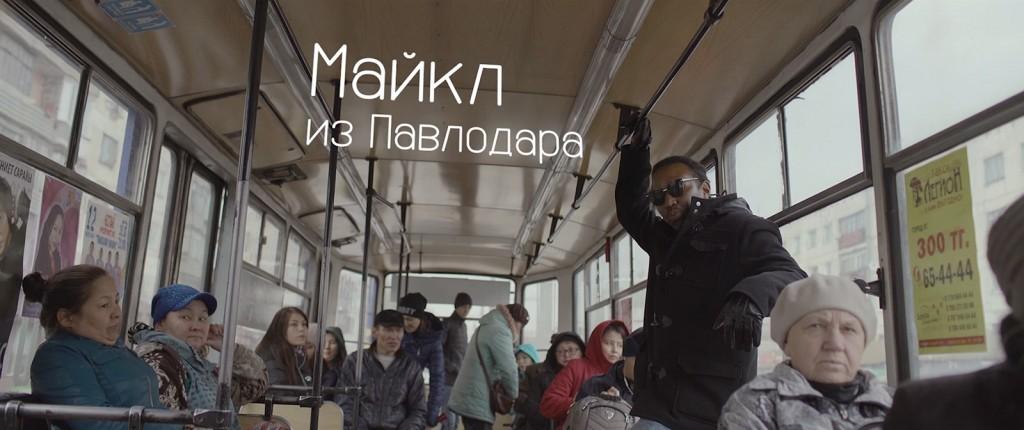 Американцы в Казахстане. Майкл Барнетт: «Я черный король Павлодара!» 19 Февраля 2017 23:00