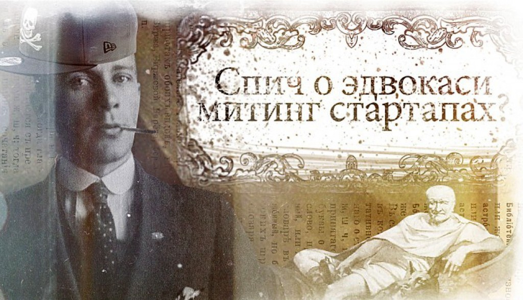 заимствованных слов русский язык