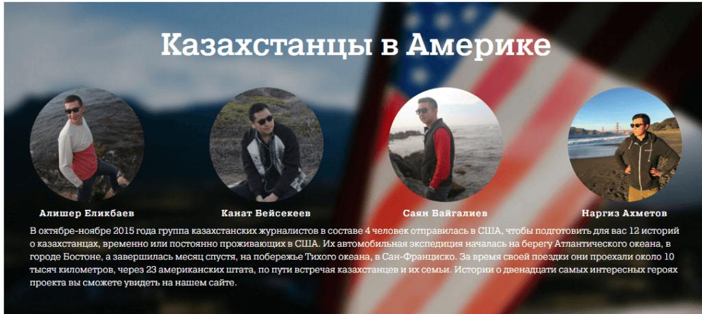 Тимур Капанов: «Меня отправили в самую опасную точку мира»