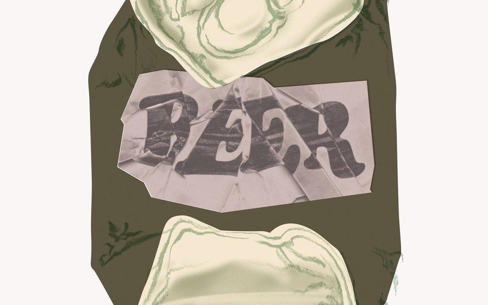 чтение литература Зашел выпить пива Роберт Кувер