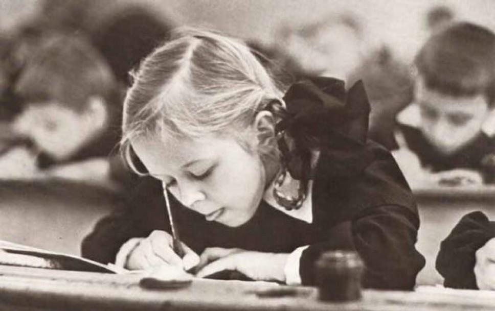 Гульнара Бажкенова