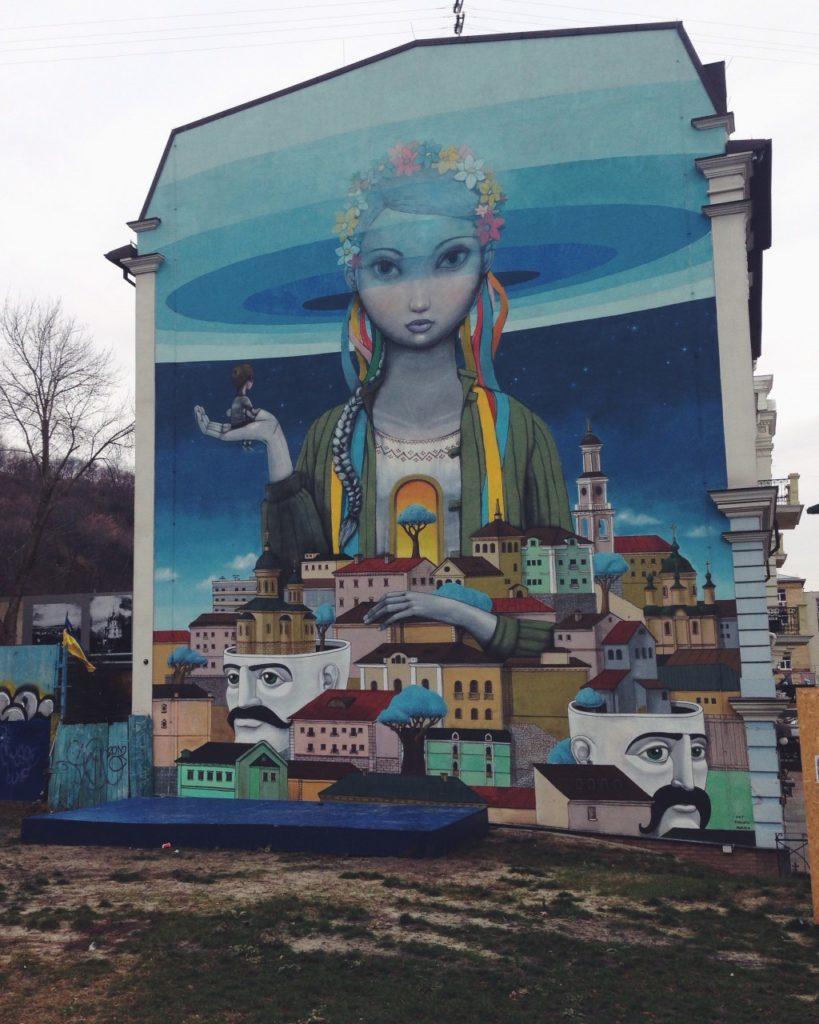 Киев. 2 года спустя