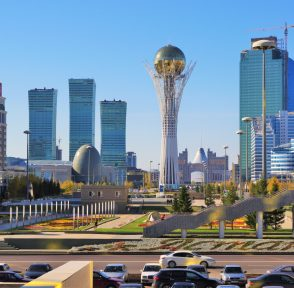 Астана Казахстан столица