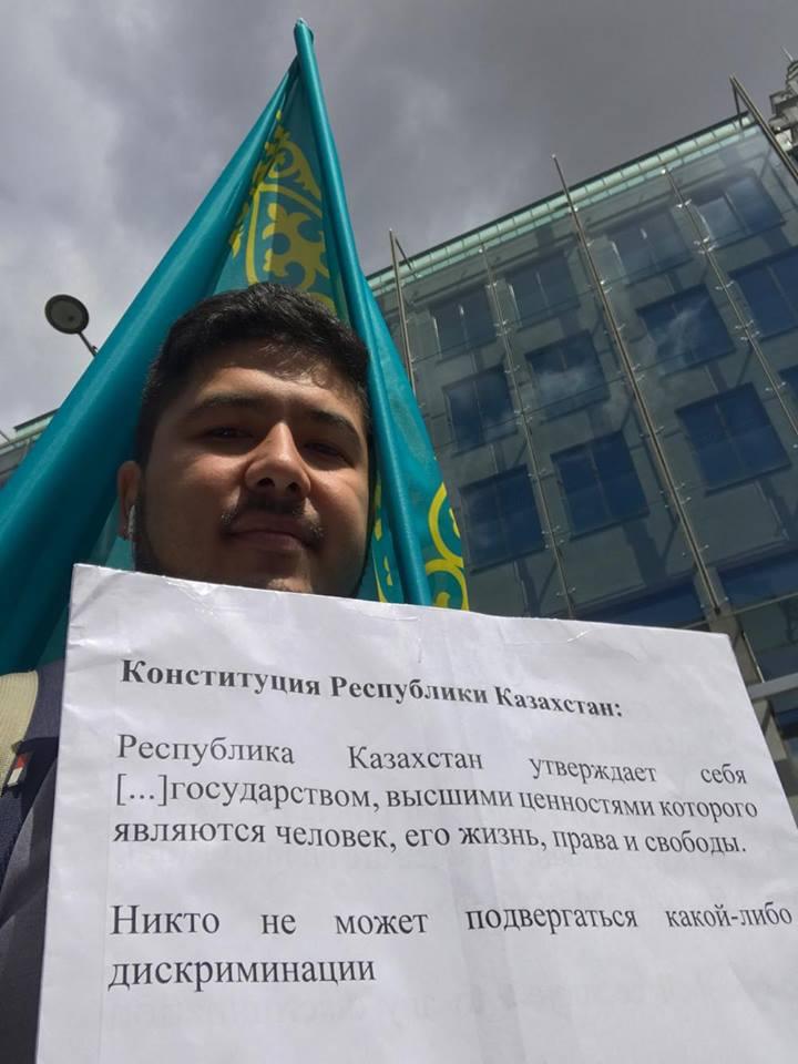 ЛГБТ Амир Шайкежанов