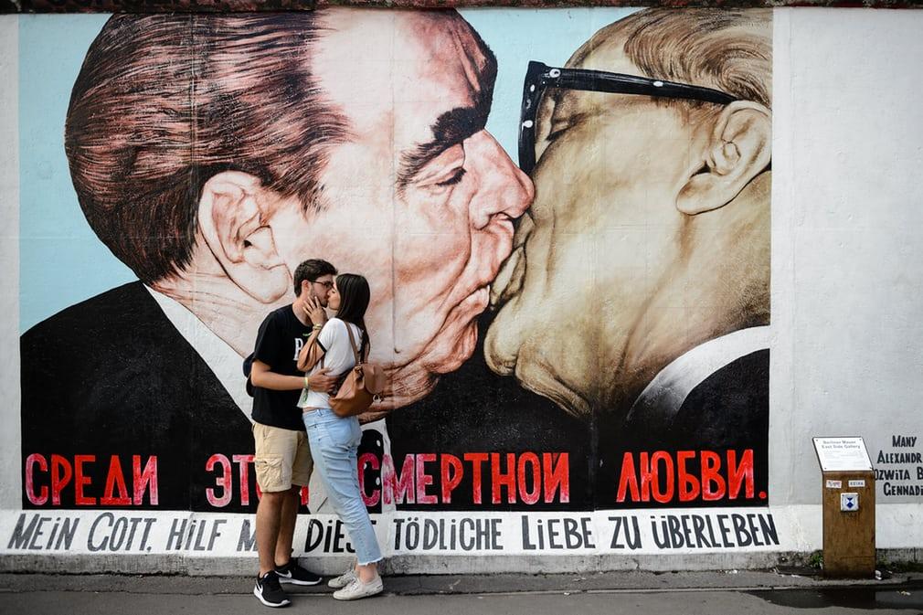 Разделяй и поцелуй