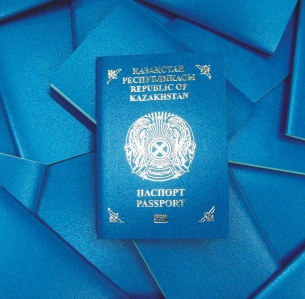 Гульнара Бажкенова Двойное гражданство