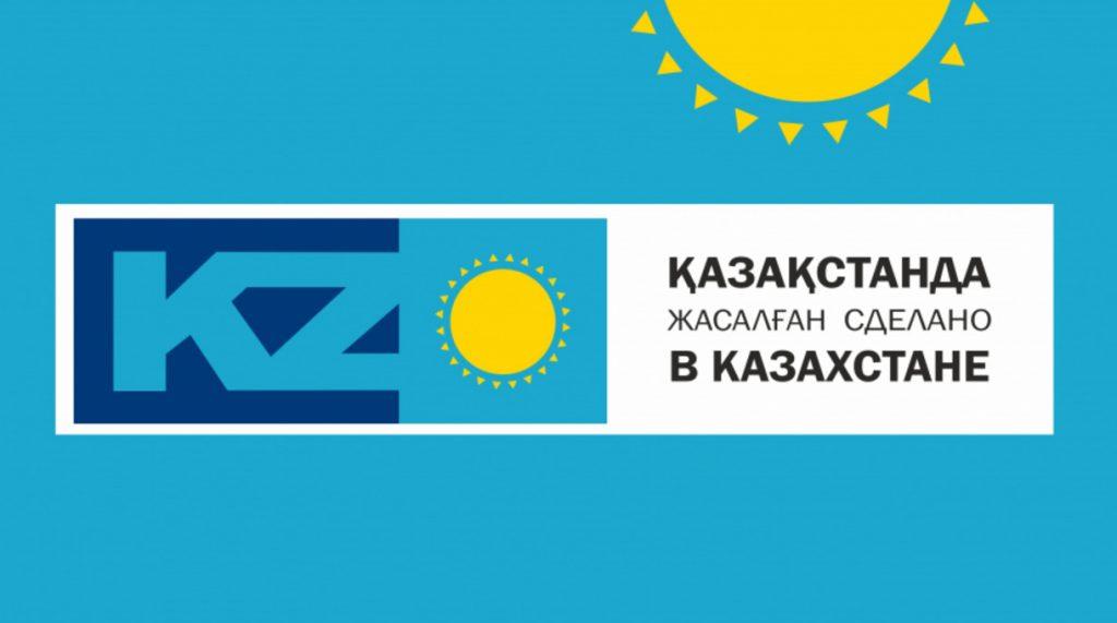 Идеальный казахский националист