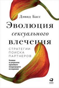 6 книг, которые нужно прочитать в начале осени