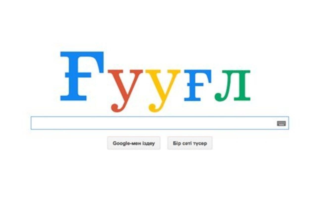 Каково это – перевести Google на казахский