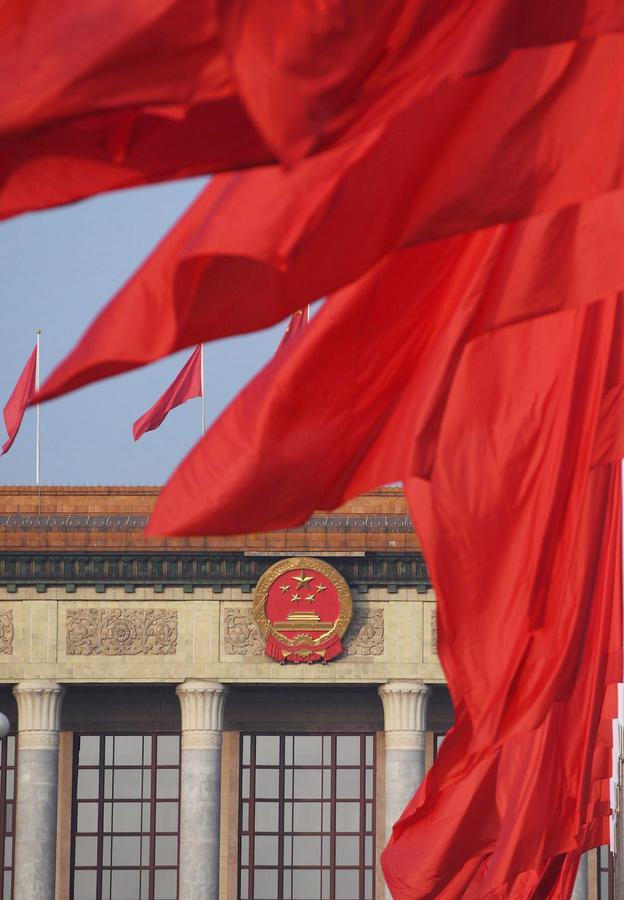 Казахский журналист на съезде китайских коммунистов