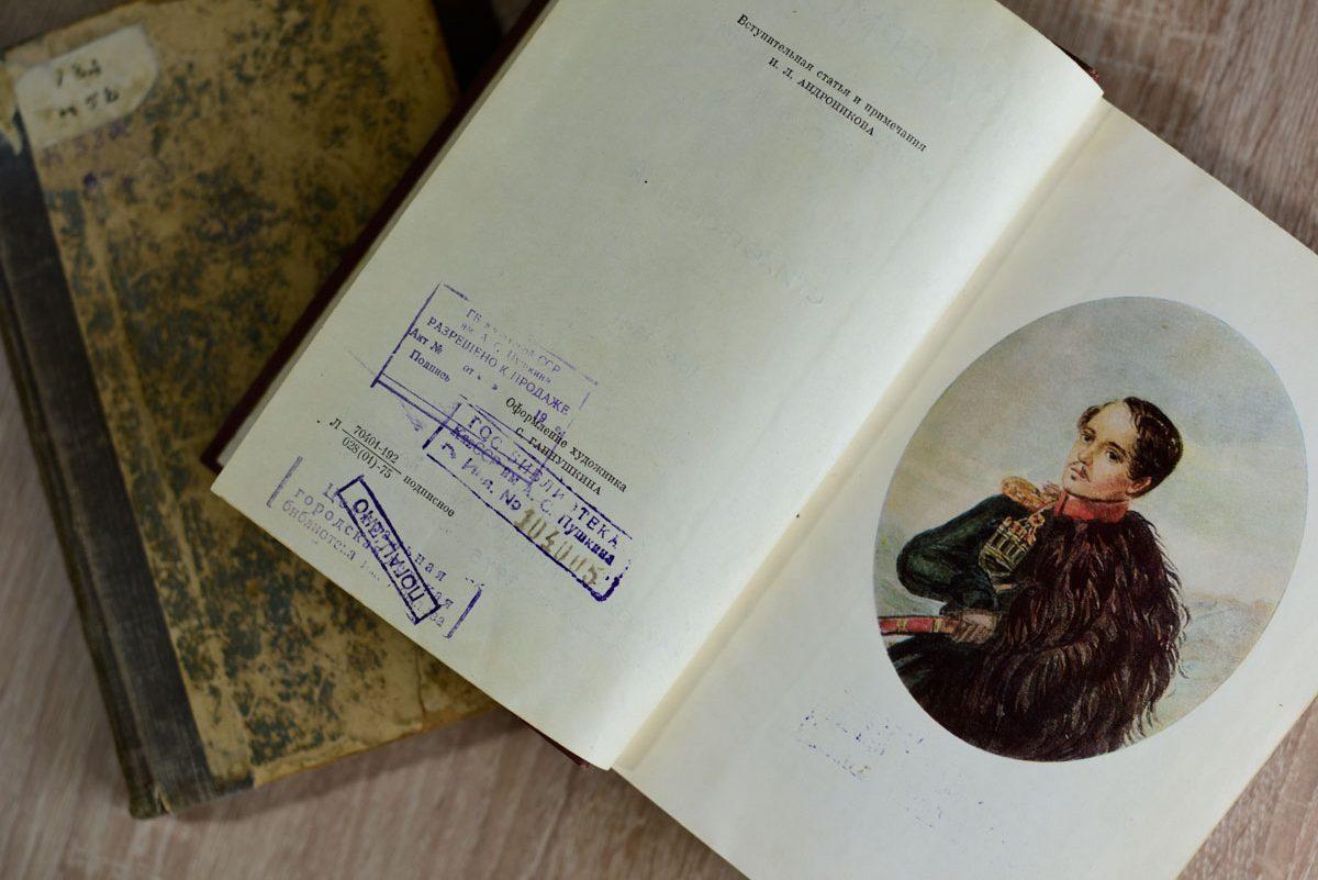 Что читает интеллигенция? Самые ценные книги из библиотек казахстанцев