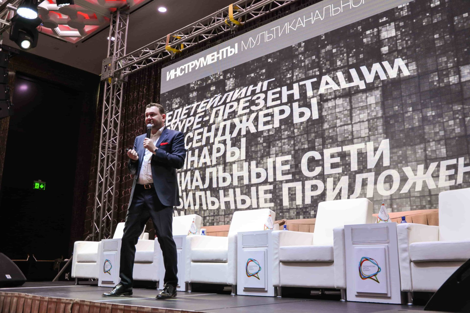 Октябрьская цифровая революция