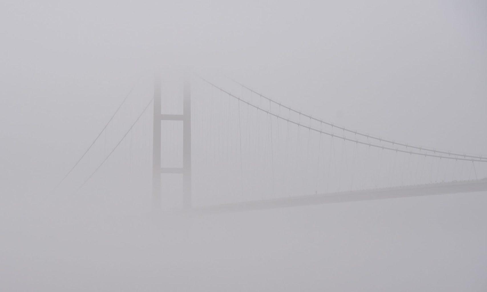 В центре тумана
