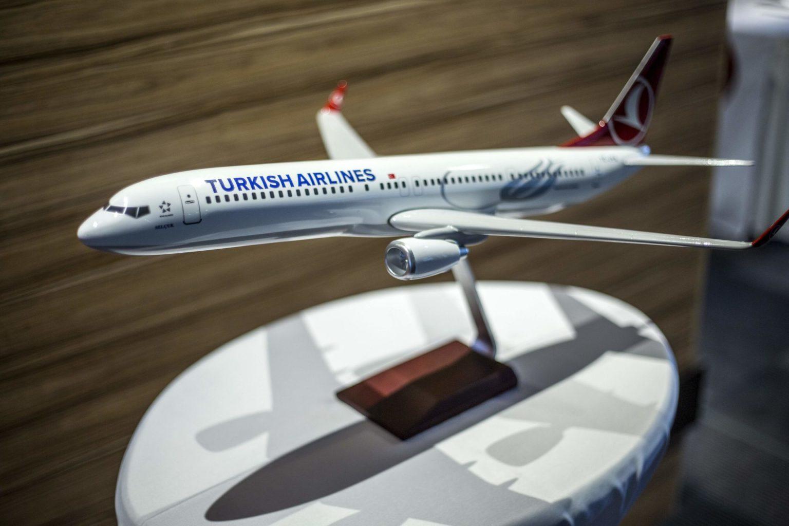 Turkish Airlines: Шанс бесплатно провести день в Стамбуле