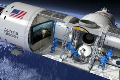 Станция Аврора отель космос