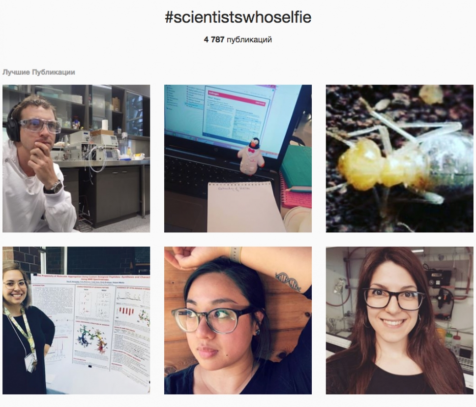 #ScientistswhoSelfie Science Magazine Science Sam Самнта Яммин