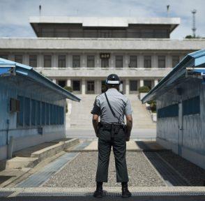 Корея DMZ