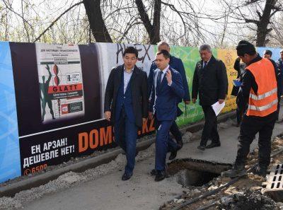 Бауыржан Байбек аким Алматы Казахстан 2018