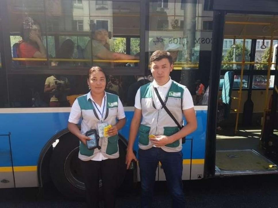 Онай Алматы Казахстан автобусы общественный транспорт люди