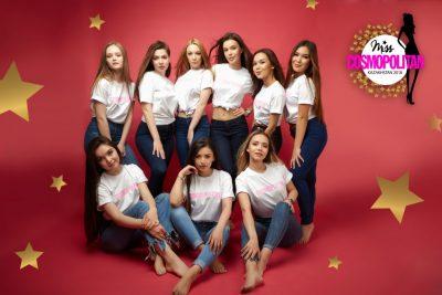 Miss Cosmo Алматы Казахстан конкурс