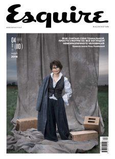 Роза Рымбаева Esquire Kazakhstan