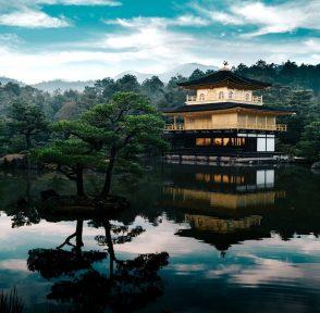 Япония Киото Кинкаку-дзи буддизм храм культура Китаяма