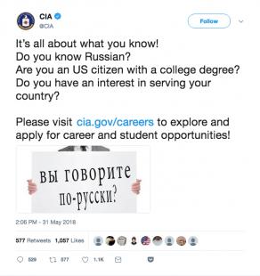 ЦРУ США русский язык Twitter
