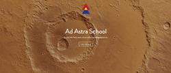 Ad Astra Илон Маск школа секретная обучение