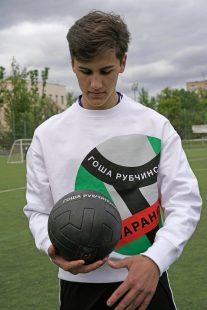 adidas Гоша Рубчинский ЧМ-2018 футбол Россия мода