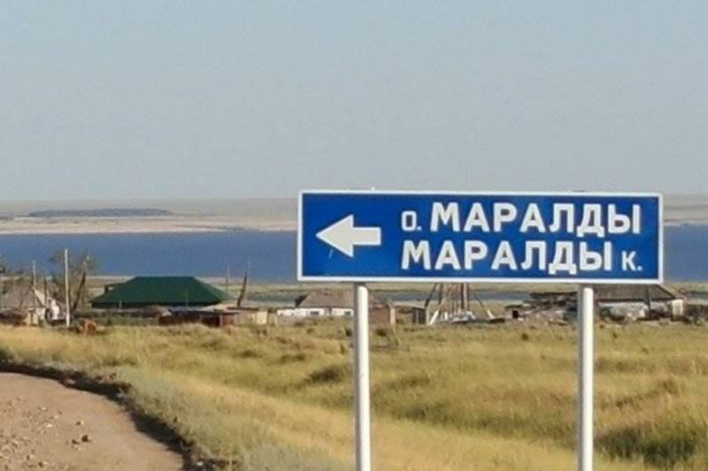 отдых казахстан маралды