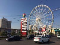 Mega Alma-Ata Алматы музей пустырь земля акимат Байбек Esquire