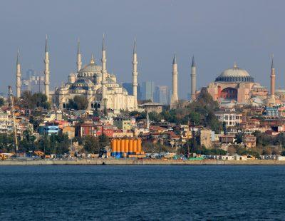 Алматы Стамбул