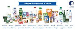 Danone Россия простоквашино Россельхознадзор ЕАЭС