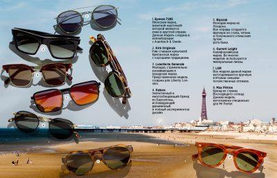 очки Esquire лето мода