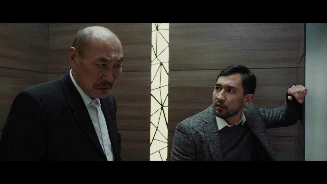 казахские фильмы Лифт Нуртас Адамбай