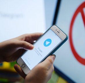 Telegram Passport Казахстан документы блокировка