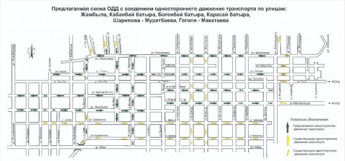 Больше улиц станут односторонними в Алматы