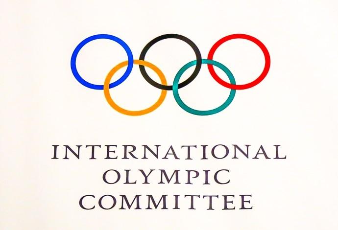 6 дисциплин добавили <br> в программу зимней Олимпиады-2022