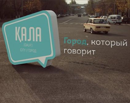 lexicon.city