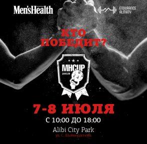кроссфит турнир соревнования Men's Health Cup Kazakhstan 2018