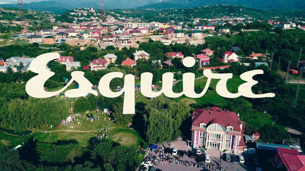 Esquire Picnic 2018 пикник видеоотчет видео Esquire Kazakhstan