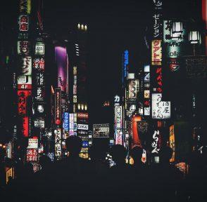 Токио ночь Япония