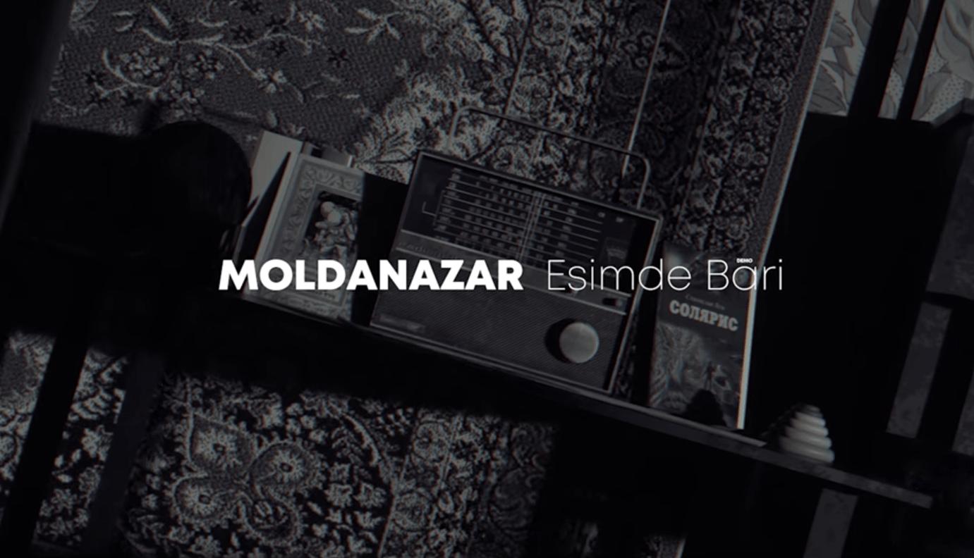 Как прошла премьера первого казахстанского CGI-клипа на песню Молданазара