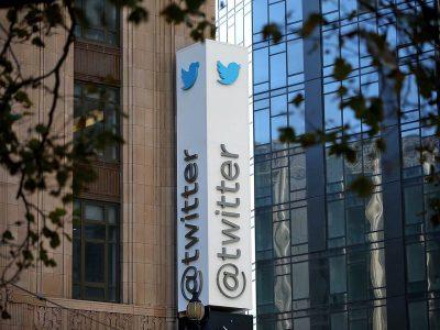 Twitter Facebook Google выборы в США встреча секретная